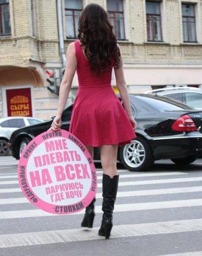 Młodzi Rosjanie walczą z drogową niesubordynacją.
