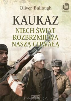 kaukaz-bullough