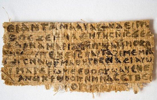 Papiruskoptyjski