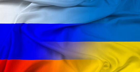 Rosja_Ukraina_zawieszenie_broni