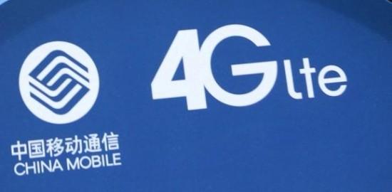 4G_ChinaMobile2014